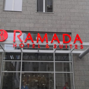 вывеска из объемных букв для Ramada Hotel